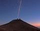 """Exposición """"El Universo Fascinante, El Cosmos a través de los ojos del Observatorio Europeo Austral"""""""